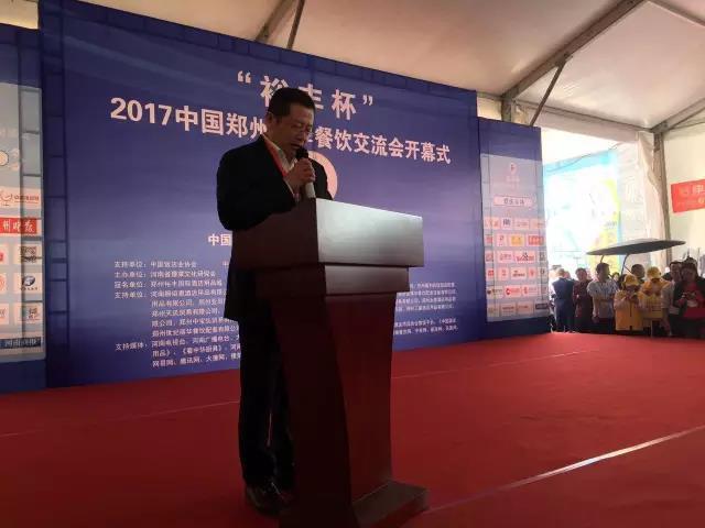 我会常务副会长、河南省酒店用品行业协会会长赵锋致辞.jpg